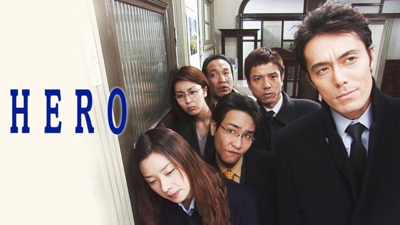 مشاهدة مسلسل Hero مترجم أون لاين بجودة عالية