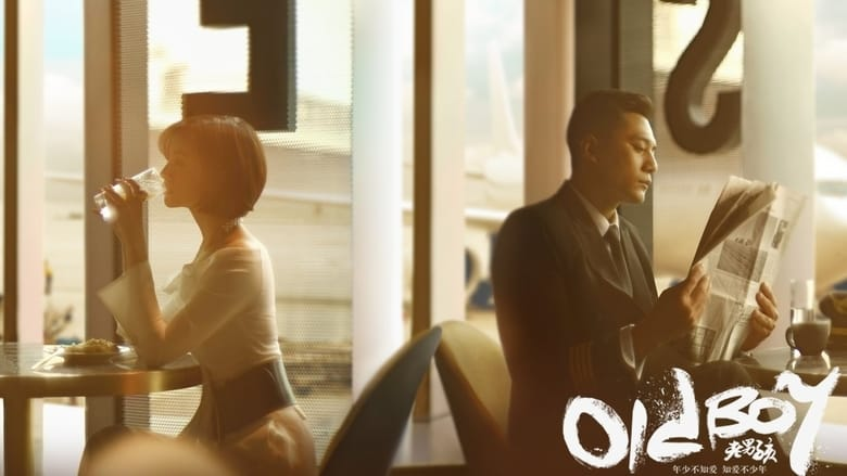 مشاهدة مسلسل Old Boy مترجم أون لاين بجودة عالية