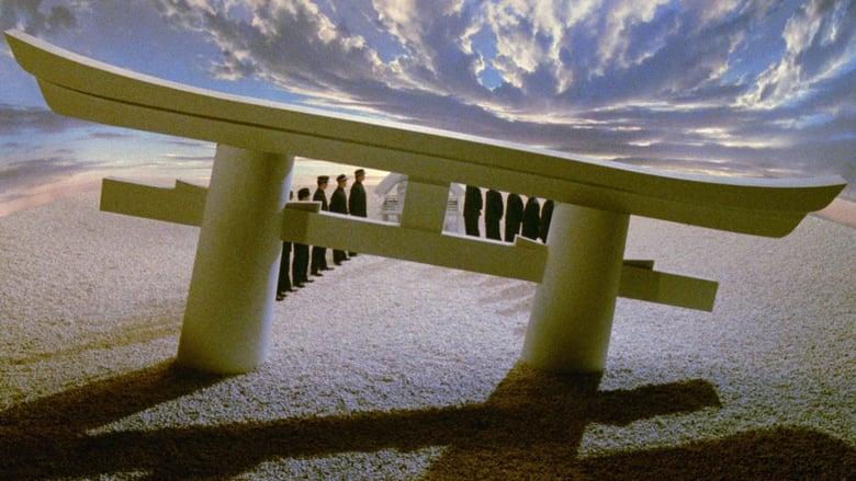 Mishima%3A+Una+vita+in+quattro+capitoli