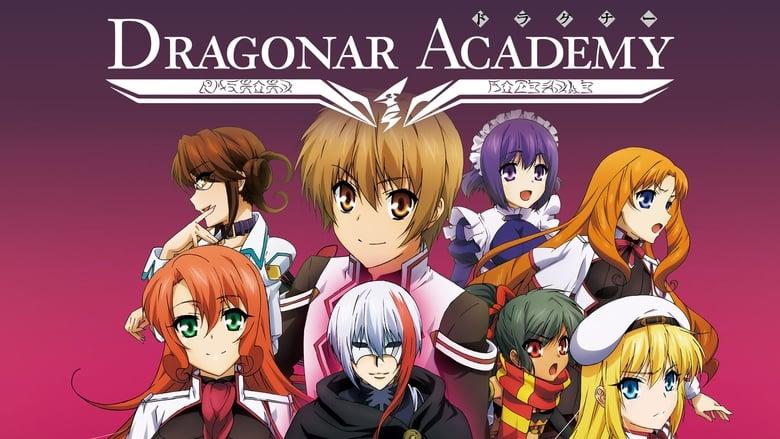 Dragonar+Academy