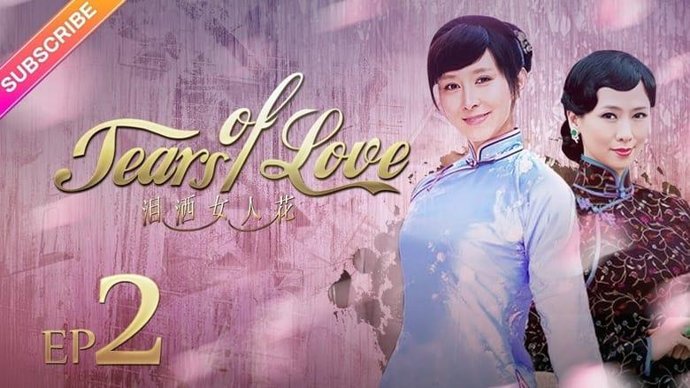 مشاهدة مسلسل Tears of Love مترجم أون لاين بجودة عالية
