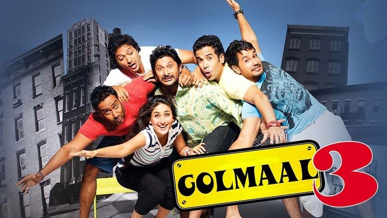 فيلم Golmaal 3 2010 مترجم اونلاين