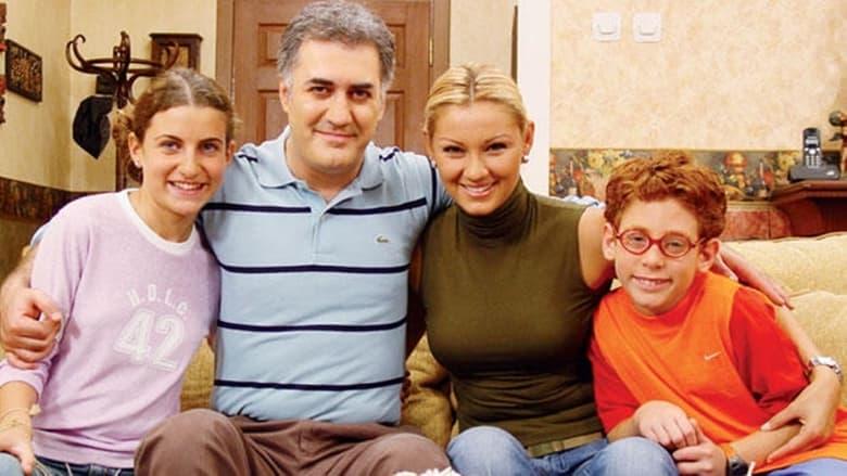 مشاهدة مسلسل Çocuklar Duymasın مترجم أون لاين بجودة عالية