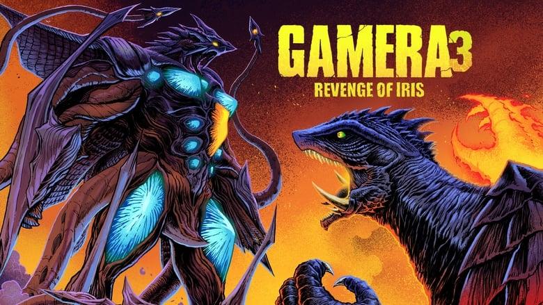مشاهدة فيلم Gamera 3: Revenge of Iris 1999 مترجم أون لاين بجودة عالية