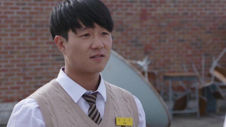 Nightmare Teacher Season 1 Episode 4