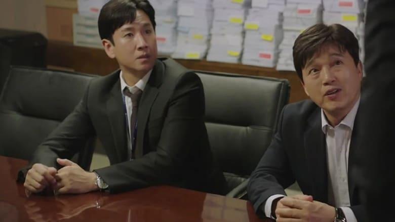 Diary of a Prosecutor Season 1 Episode 5
