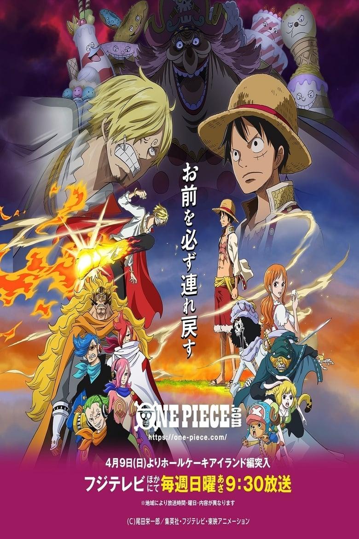 One Piece الحلقة 829 مترجمة اون لاين