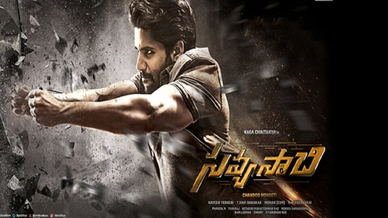 Savyasachi Movie Hindi Dubbed Watch Online