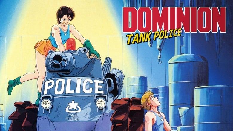 Dominion%3A+Tank+Police