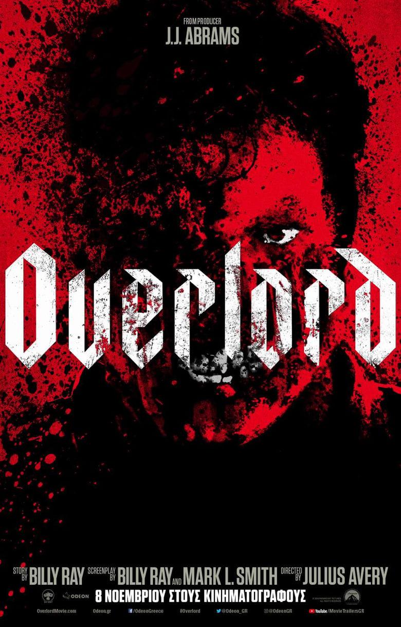 Εδώ θα δείτε το Overlord: OnLine με Ελληνικούς Υπότιτλους | Tainies OnLine - Greek Subs