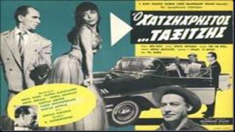 Watch Taxi Driver Putlocker Movies