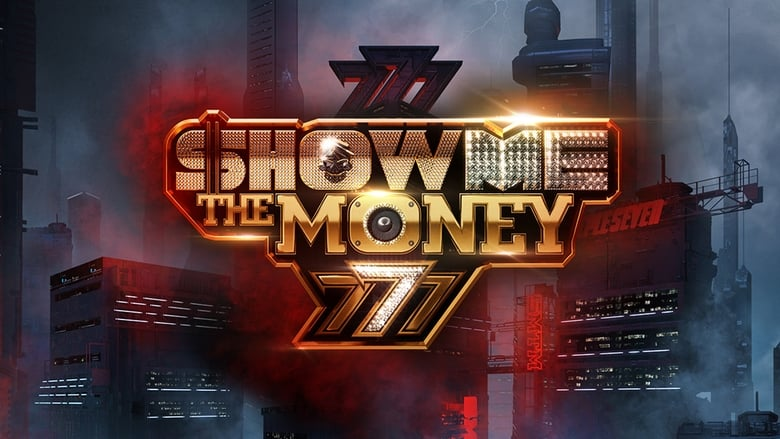 Show+Me+The+Money
