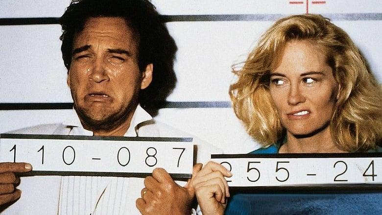 7+criminali+e+un+bassotto