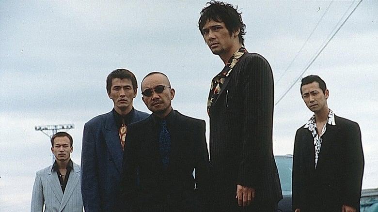 مشاهدة فيلم Agitator 2001 مترجم أون لاين بجودة عالية