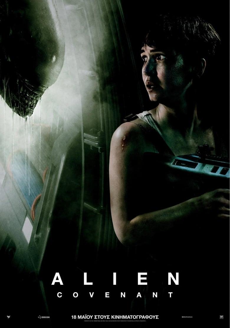 Εδώ θα δείτε το Alien: Covenant: OnLine με Ελληνικούς Υπότιτλους | Tainies OnLine - Greek Subs