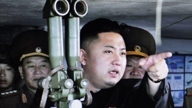 Watch Kim Jong-un: The Unauthorized Biography free