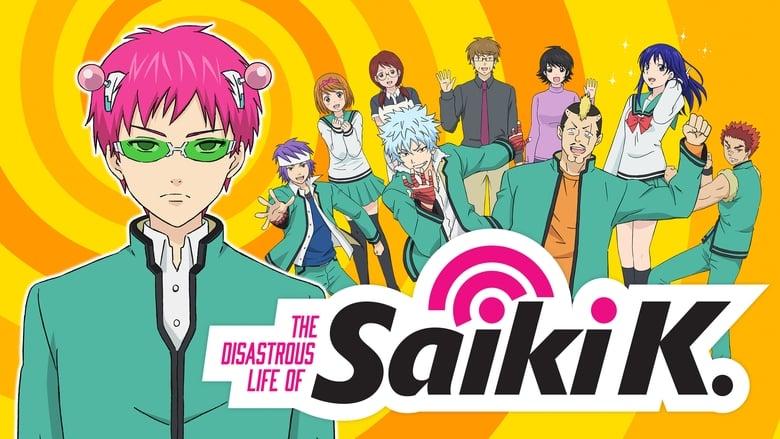The Disastrous Life of Saiki K | Saiki Kusuo no Ψ-nan Subbed