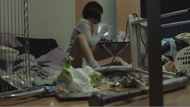 Watch Love & Loathing & Lulu & Ayano Putlocker Movies