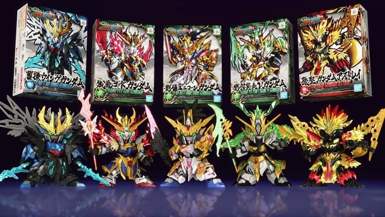 SD+Gundam+World%3A+Sangoku+Souketsuden