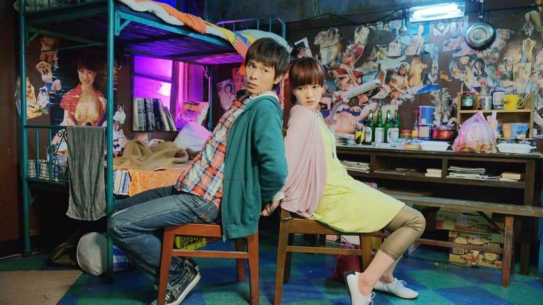 مشاهدة فيلم Au Revoir Taipei 2010 مترجم أون لاين بجودة عالية