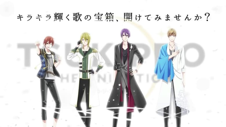 TsukiPro the Animation banner backdrop