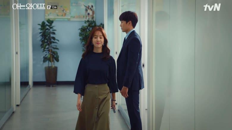 Familiar Wife Season 1 Episode 13