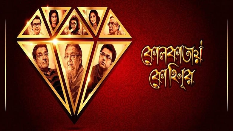 Kolkatay Kohinoor 2019 Zalukaj CAŁY FILM Online PL