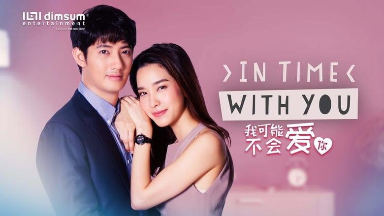 مشاهدة مسلسل In Time With You مترجم أون لاين بجودة عالية