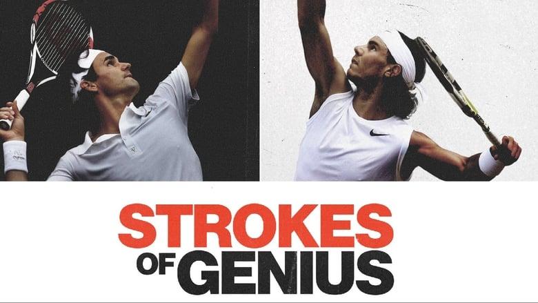 Strokes+of+Genius