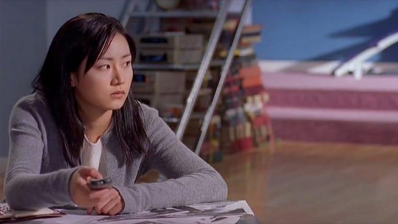 مشاهدة فيلم The Ring Virus 1999 مترجم أون لاين بجودة عالية