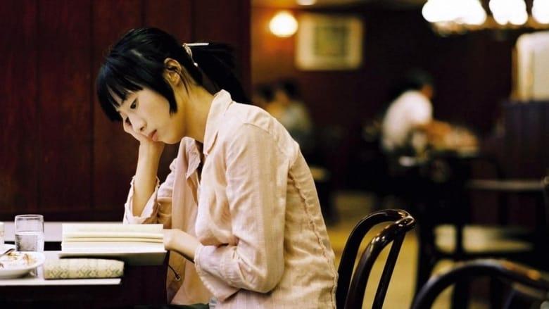 فيلم Café Lumière 2004 مترجم اونلاين