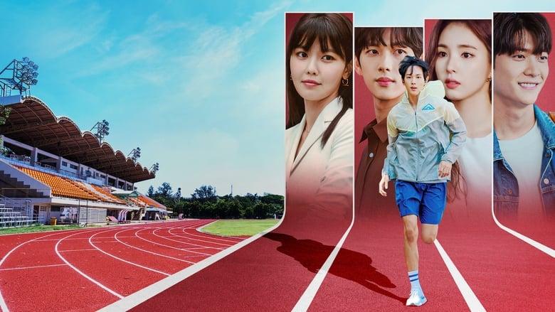 Run+On