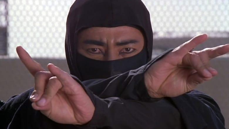 Ninja%2C+la+furia+umana