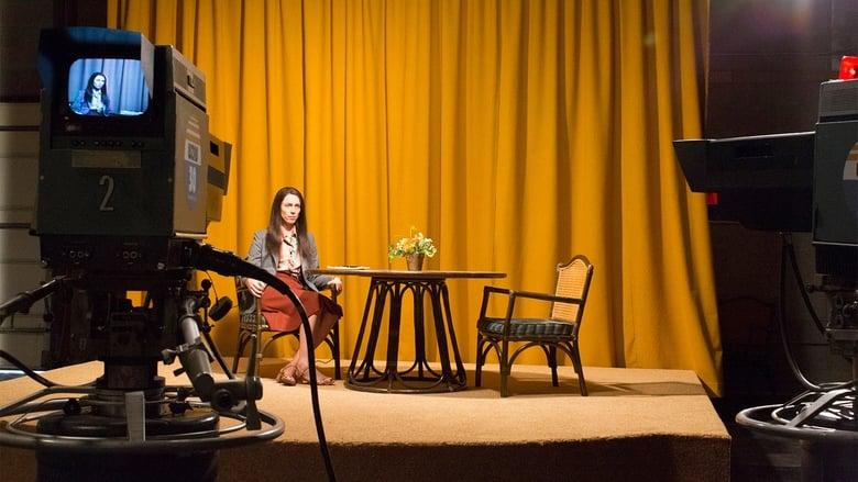 Imagem do Filme Christine