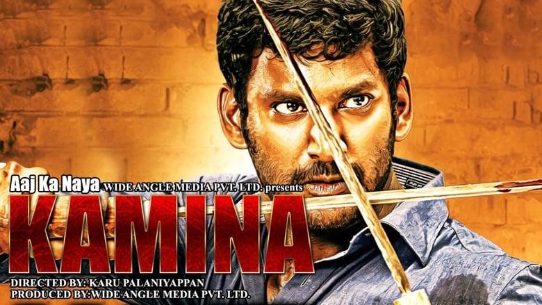 Se Aaj Ka Naya Kamina swefilmer online gratis
