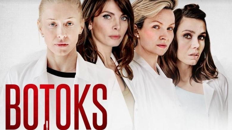 مشاهدة مسلسل Botoks مترجم أون لاين بجودة عالية