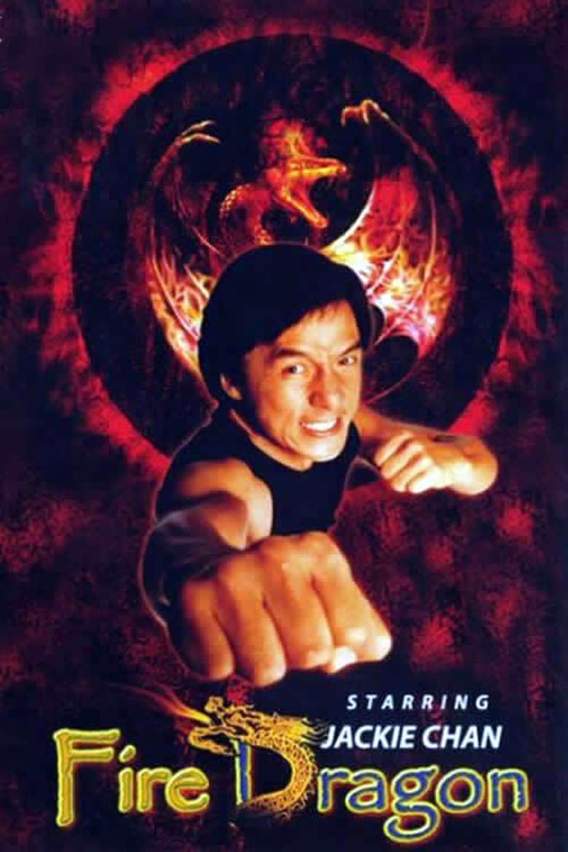 Fire Dragon (1983)