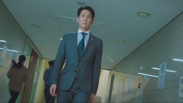 Chief of Staff Season 2 Episode 2
