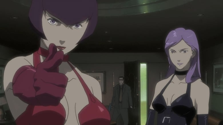 Ghost in the Shell: Stand Alone Complex Season 1 Episode 7 | SA