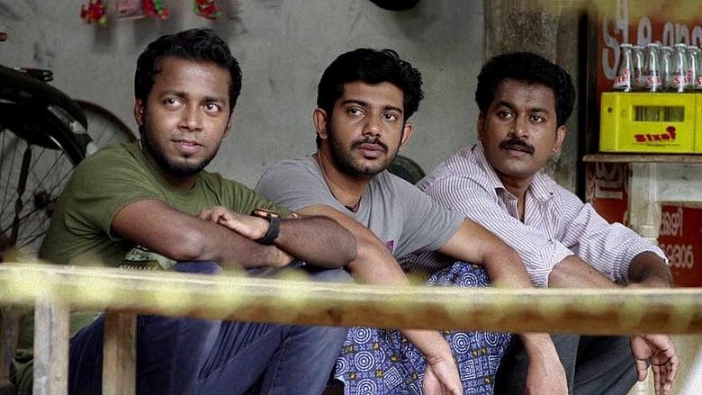 Watch Vanyam Full Movie Online YTS Movies