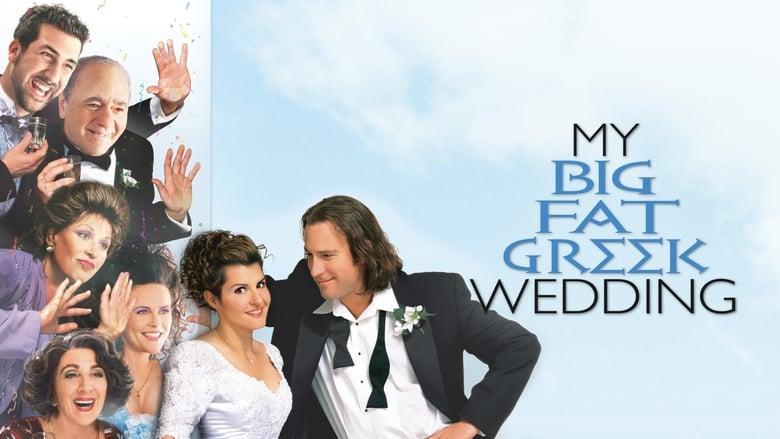 My Big Fat Greek Wedding – Γάμος Αλά Ελληνικά
