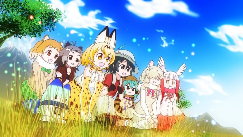 Kemono+Friends