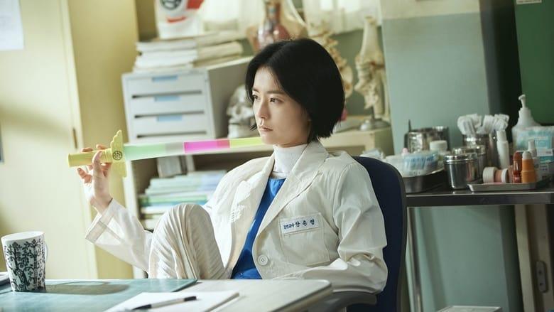 The School Nurse Files ( Enfermeira Exorcista )