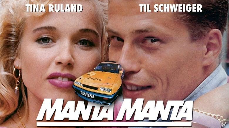 Manta Manta Stream Kinox