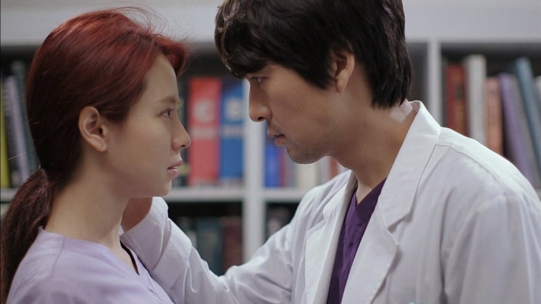 Emergency Couple Season 1 Episode 16