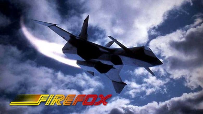 Firefox+-+Volpe+di+fuoco