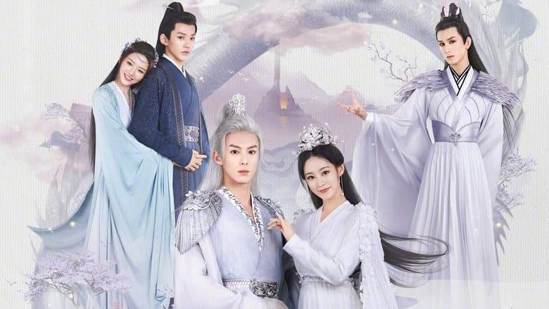 Ngộ Long (2021) | Miss The Dragon (2021)
