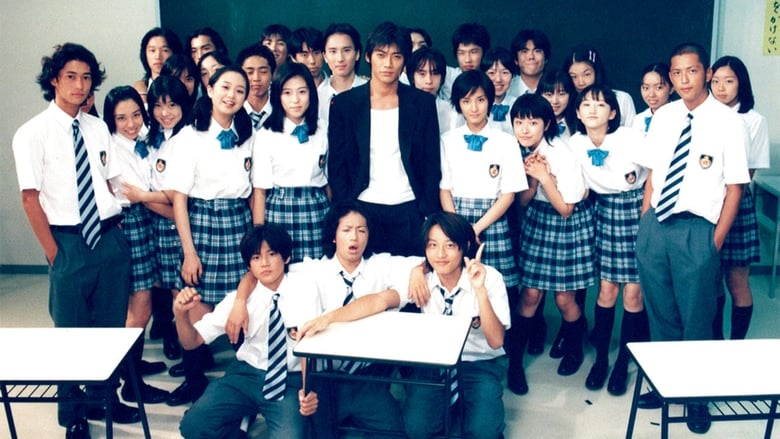 GTO%3A+Great+Teacher+Onizuka