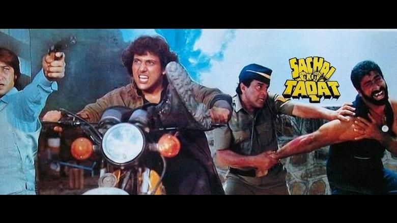 Assistir Filme Sachai Ki Taqat Em Boa Qualidade Hd 1080p