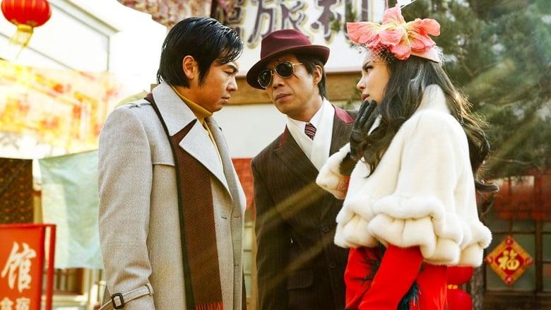 Voir Crazy Lee, agent secret coréen streaming complet et gratuit sur streamizseries - Films streaming